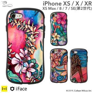 スマホカバー iPhone8 iphone7 ケース iFace アイフェイス オシャレ コリーンウィルコックス Colleen Wilcox iFace First Class ケース|iplus