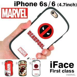 デッドプール マーベル ロゴ iFace iPhone6s iPhone6 ケースMARVEL iface First Classケース アイフォン6s アイホン6 ケース カバー|iplus
