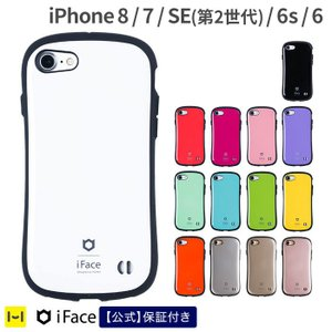 iFace First Class / アイフェイス の iPhone8 / iPhone7 / i...