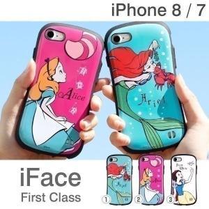スマホカバー iPhone8 アイフォン8  iFace アイフェイス ディズニー ケース iPhone7 アイフォン7 ケース キャラクター ガールズ ブランド 耐衝撃|iplus