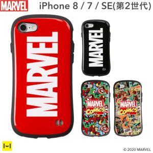iface マーベル MARVEL iphone8 iphone7 ケース アイフェイス ハード ケース アイフェイス アイフォン8 アイホン7 ケース 耐衝撃 スマホケース|iplus