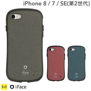 iFace アイフェイス iPhone7 アイフォン7 ケース iFace First Class Sense ケース 耐衝撃 ハードケース カバー 指紋 アイホン7 正規品 ブランド Hamee ハミィ