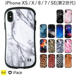 iFace アイフェイス iPhone8 アイフォン8 iPhone7 アイフォン7 ケース First Class Marble 耐衝撃 マーブル 大理石 ストーン スマホケース メンズ|iplus