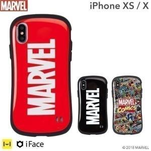 スマホカバー iphonex iphonexs ケース iface アイフェイス MARVEL マーベル アイフォンx アイホンx ケース iFace First Class ケース|iplus