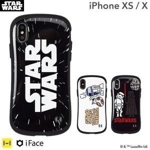 iface アイフェイス iphonex starwars スターウォーズ アイフォンx ケース iphone10 アイホンテン ケース STAR WARS iFace First Class ケース|iplus