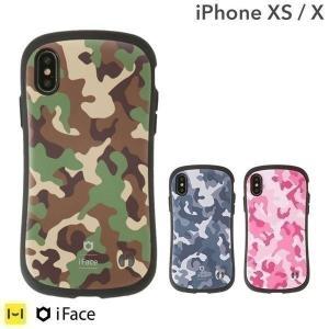 iFace アイフェイス iPhoneX ケース アイフォンX ケース iPhone X スマホケース メンズ First Class Military ミリタリー 迷彩 カモフラ ハードケース 耐衝撃 iplus