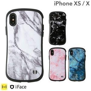 iPhoneX iphonexs ケース iFace アイフェイス アイフォンX ケース iPhone X スマホケース メンズ ハードケース 耐衝撃 おしゃれ 大理石|iplus