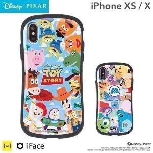 スマホカバー iphonex iphonexs ディズニー iface アイフェイス アイフォンx アイホンx ケース ピクサー キャラクター iFace First Class ケース|iplus