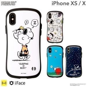 スマホカバー iPhoneX iphonexs アイフォンテン iFace アイフェイス スヌーピー PEANUTS ピーナッツ First Class ケース 人気 ブランド|iplus