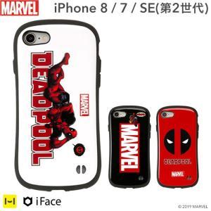 (iPhone 8/7専用)MARVEL/マーベル デッドプール iFace First Classケース|iplus