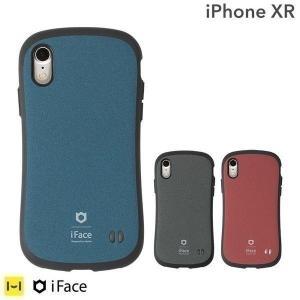 iphonexr ケース iphone xr ケース アイフォンxr 耐衝撃 iFace アイフェイス アイホン テンアール ケース スマホケース First Class Sense|iplus