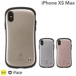 アイフェイス iphonexs max ケース アイフォンxs マックス ケース スマホケース スマホカバー iFace 耐衝撃 メタリック カラー First Class Metallic|iplus