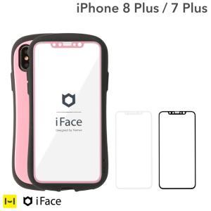 iface フィルム ガラスフィルム 強化ガラス iphone xr iphone xs max  iPhone8 Plus iphone7 Plus ラウンドエッジ 液晶保護シート|iplus