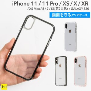 iPhone 11 Pro/11 ケース 11 Pro Max /XS/X/XR/XS Max PA...