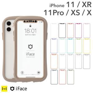 iFace iphone xs iphone x フィルム ガラス アイフェイス カラー アイフォン xs アイホン x ラウンドエッジ 強化ガラス 液晶保護シート|iplus