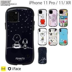 iphone xr ケース iphone xs max ケース PEANUTS ピーナッツ アイフェイス iFace First Class スマホケース|iplus