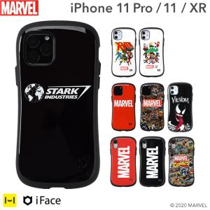 アイフェイス iPhone 11 Pro/11/XR/XS Max ケース  MARVEL マーベル iFace First Class カバー|iplus