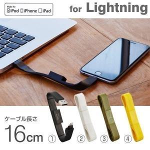 MFI認証 apple認証 NuAns BANDWIRE Lightningケーブル ニュアンス ライトニングケーブル 充電 iphone6s アイフォン アイホン USB|iplus