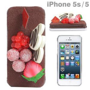 食品サンプル iphone5s ケース 食品サンプルカバー(チョコケーキ) iPhone5s iPhone5 アイフォンおもしろ スマホケース メンズ|iplus