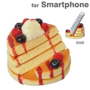 食品サンプル スタンド(ベリーパンケーキ) スマホ スマートフォン グッズ|iplus