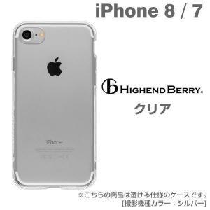 iPhone8/7 ケース Highend Berryオリジ...