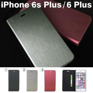 iPhone6 plus 手帳型 横開き ケース カバー H...