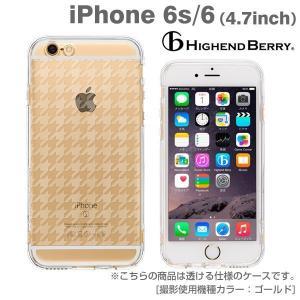 iPhone6s iPhone6 ソフトケース Highend BerryオリジナルTPUクリアケー...