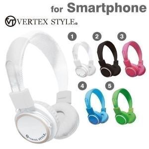 VERTEXオーバーヘッドホン スマホ スマートフォン ヘッドフォン おしゃれ かわいい