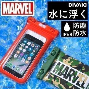 水に浮く 各種 スマホ 対応の 防水ケース DIVAID から MARVEL マーベル ロゴ デザイ...