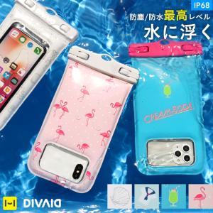 スマホ 防水ケース 花柄 完全防水 おしゃれ 可愛い かわいい アイフォン iphone8 iphone7 スマホケース フローティング 防水ケース DIVAID|iplus