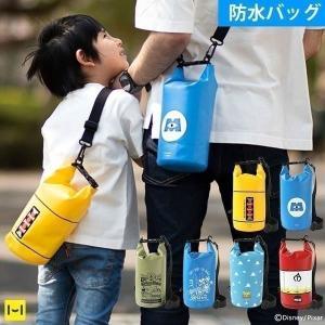 ツーリングバッグ 防水 ショルダー 防水バッグ おしゃれ コンパクト ディズニー ピクサー キャラク...