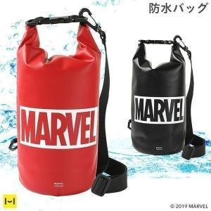 ツーリングバッグ 防水 バッグ ショルダー 防水バッグ おしゃれ 子供 コンパクト ドライバッグ MARVEL マーベル / DIVAID マルチドライバッグ 2L|iplus