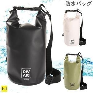 ツーリングバッグ 防水 バッグ ショルダー 防水バッグ おしゃれ コンパクト ドライバッグ / DIVAID マルチドライバッグ 2L|iplus
