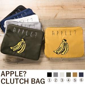 anello APPLE?メルトン風素材のクラッチバッグ|iplus