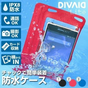 スマホ 防水ケース iPhone DIVAID Lite カバー 携帯防水ケース iphone6s アイフォン7 アイフォン スマホケース スマートフォン エクスペリア 防水ポーチ|iplus