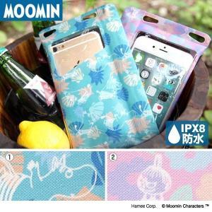 ムーミン スマホ 防水ケース iPhone DIVAID Lite 携帯防水ケース iphone6s アイフォン7 アイフォン スマホケース メンズ  スマートフォン 防水ポーチ|iplus