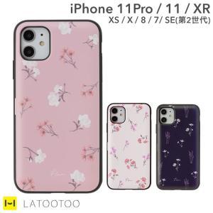 iPhone 11 ケース 可愛い カード収納 iPhone 11Pro ケース 8 7 スマホケー...