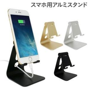 2153e5d945 スマホスタンド iphone スタンド アイホンスタンド オシャレ かっこいい スマートフォン用アルミスタンド SWING-STAND BY ME  ARCHISS