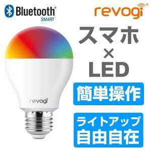 revogi スマートカラー ライトバルブ|iplus