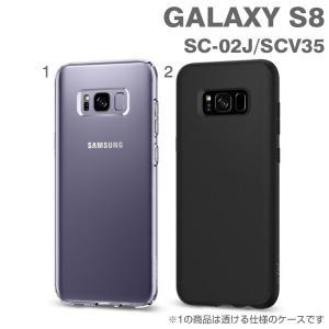 GALAXY S8 SC-02J ケース Spigen シュピゲン Liquid Crystal SCV36 samsung iplus