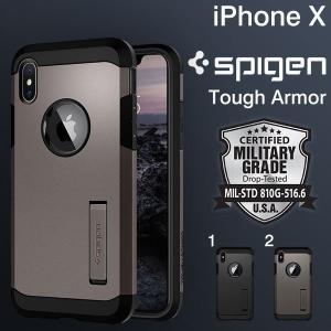 Spigen シュピゲン iPhoneX アイフォンX ケース カバー アイホンX 耐衝撃 iPhoneケース Tough Armor|iplus