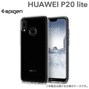 p20lite ケース ファーウェイ HUAWEI P20 lite Spigen Liquid C...