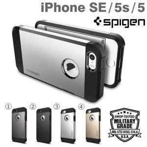 iPhone SE iPhone5s ケース iPhone5 ケース Spigen iPhoneケース Tough Armor アイフォン ケース アイホン カバー|iplus