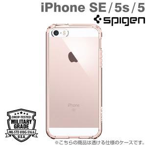 SPIGEN iPhone SE ケース iPhone5s 5 シュピゲン iPhoneクリアケース Ultra Hybrid ローズクリスタル|iplus