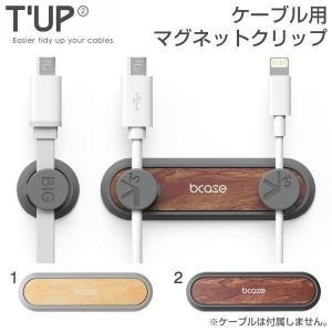 ケーブル 収納 ケーブルホルダー コード収納 イヤホン USB T'UP2 マグネット ケーブルクリップ 整理 まとめる|iplus