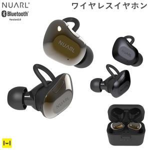 完全 ワイヤレスイヤホン Bluetooth5.0対応 HDSS搭載 IPX4 NUARL NT01AX ブラックゴールド|iplus