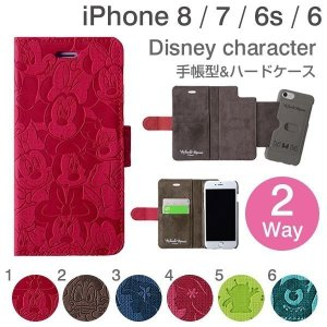 iPhone7 アイフォン7 ケース ディズニー 手帳 横 2Way iPhone6s アイフォン6s iPhone6 手帳 横型ケース ハードケースにもなる カバー アイフォンケース|iplus