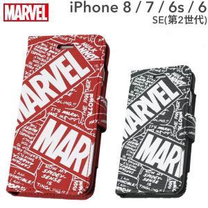 iphone8 iphone7 ケース MARVEL マーベル 手帳型 手帳 iphone6s iphone6 アイフォン8 アイホン7 2Way ダイアリーケース|iplus