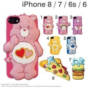 (iPhone 8/7/6s/6専用)MERRY GADGET ケアベア 3D iPhoneケース|iplus