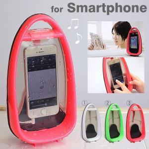 お風呂スピーカー NEWおんぱち iPhone5s/iPhone/Android/スマホ/スマートフォン/防滴スピーカー|iplus